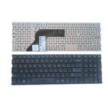 Clavier russe pour HP ProBooK 4510 4710 4510S 4515S 4710S 4750S S RU clavier dordinateur portable sans cadre