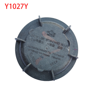Image 2 - 1 pc for kia K2 Bulb access cover Bulb protector Rear cover of headlight Xenon lamp LED bulb extension dust cover