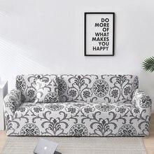Housse de canapé florale pour salon élastique funda canapé housse de canapé canapé serviette housse de canapé fundas canapés con chaise longue 1PC
