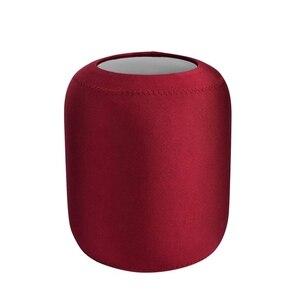Чехол для хранения Защитный чехол для Apple Homepod Bluetooth динамик (красный)