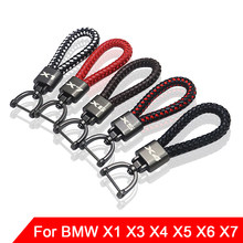 car Key chain Metallic leather for bmw x1 x3 x4 x5 x6 x7 e84 f48 f25 e83 f26 e53 e70 f16 e71 f49 f39 g01 g08 g02 f15 f85 g05 g07