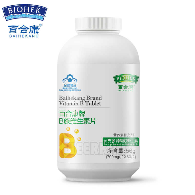 Vitamine B Complex Tabletten Biotine Foliumzuur B1, B2, B6 B12 Made In China