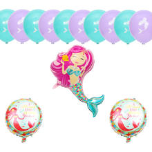 13pcs/set large cartoon Mermaid Ariel princess foil Balloons baby girl birthday party decorations kids 12inch latex balls(China)