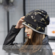цена на 2019 autumn and winter new ladies autumn and winter hats multi-function graffiti love men and women baotou caps warm headgear