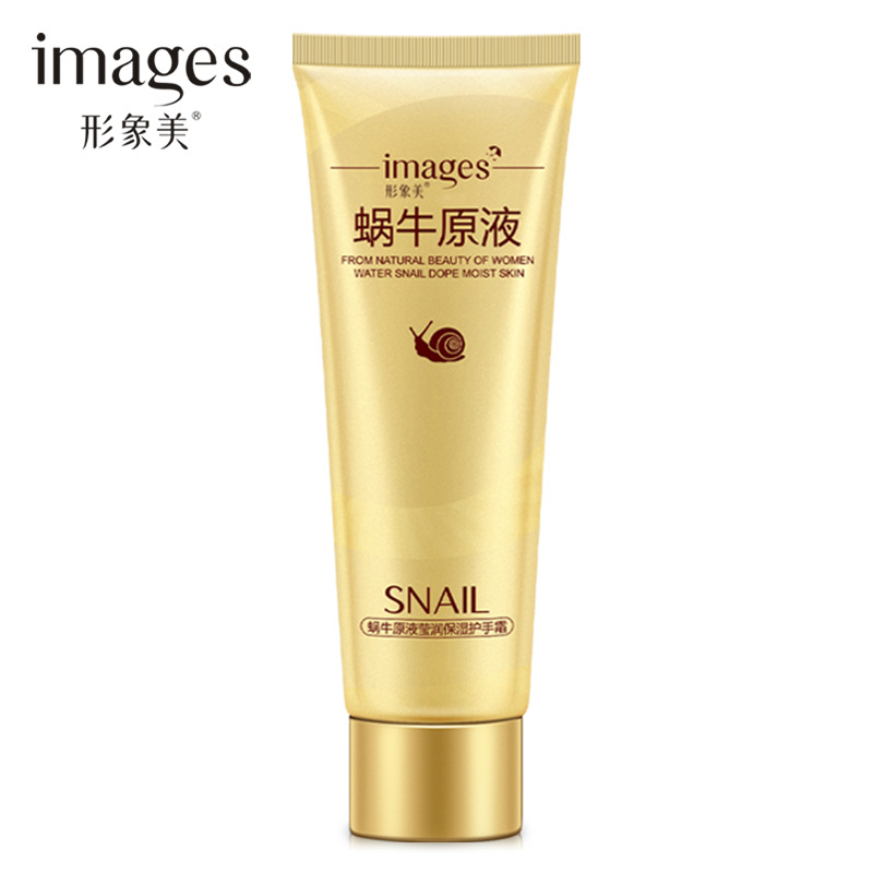 Snail Liquid Moisturizing Hand Cream Direct Nutrition Moisturizing Snail Hand Cream