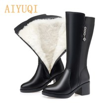 Winter Boots High-Heel Women's Genuine-Leather Fashion AIYUQI Wool Warm Shiny New