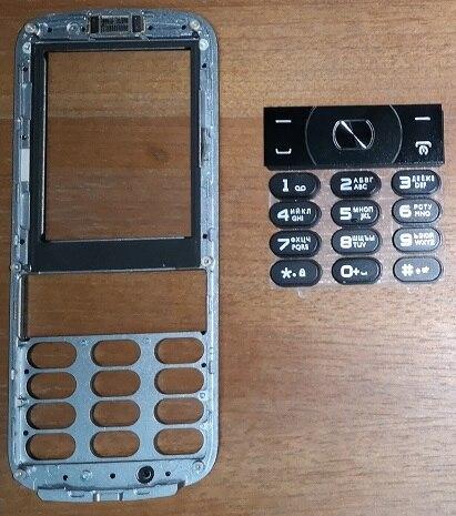 PHIXFTOP original Frente habitação com vidro + teclados para Philips CTE560 E560 habitação para Xenium Móvel telefone celular