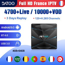 French IPTV France Arabic Italia Spain Portugal HK1 Play Android 9.0 4G+64G BT Albania Germany Norway Belgium IPTV Turkey Box(China)