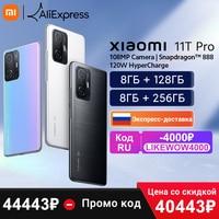 【World Premiere】Global Version Xiaomi 11T Pro Mobile phone 128/256GB Snapdragon 888 Octa Core 120W HyperCharge 108MP Camera 1