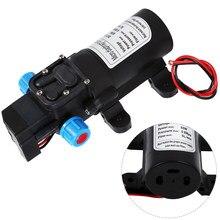 Micro pompe à membrane haute pression 60W DC 12V 80PSI 5L/Min, interrupteur de pression intégré pour maison jardin caravane