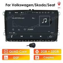 2+32 RDS Android 10 2Din For VW/Volkswagen/Golf/Polo/Tiguan/Passat/b7/b6/leon/Skoda/Octavia car Radio GPS Car Multimedia player