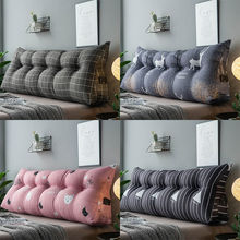 Modern Bedside Large Triangular Cushion Cute Waist Support Pillow Cushion Backrest Soft Sofa Cushion Floor Cushion