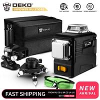 DEKO DC0519L2 12 Lines 3D Laser Level Self Leveling 360 Degrees Super Powerful GREEN Laser Beam Horizontal Vertical Cross Line