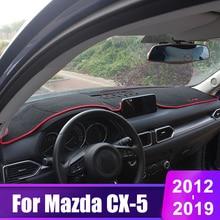 цена на For MAZDA CX-5 CX5 CX 5 2012 2013 2014 2015 2016 2017 2018 2019 Car Dashboard Cover Mats Avoid Light Pad Sun Shade Desk Carpets