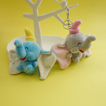 Cartoon Dumbo Key chain elephant Plush Toy For Womens Handbags Car Accessories Childrens Gift Ring