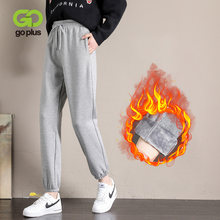 Goplus женские штаны размера Плюс флисовые тренировочные для