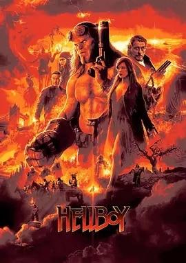 地獄男爵:血皇后崛起英語