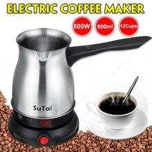 800 мл 500 Вт мини электрические нагреватели плита молока воды Кофе Чай нагревательная печь Многофункциональный кухонный прибор