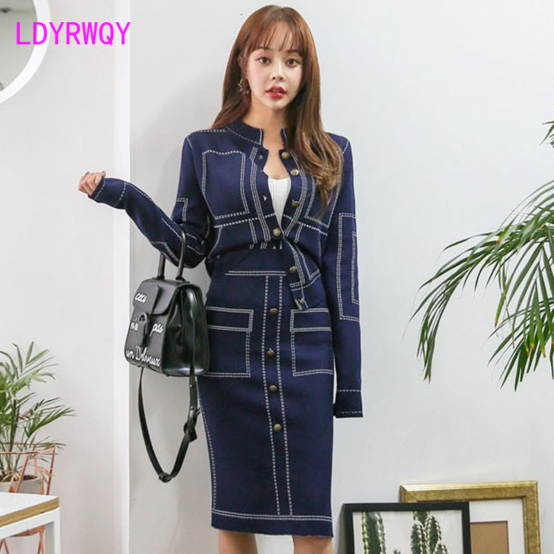 2019 Autumn And Winter New Temperament Thin Color Matching Knit Top + Bag Hip Bottom Skirt Suit Women