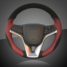 Auto Vlecht Op De Stuurhoes Voor Chevrolet Cruze 2009 2014 Chevrolet Aveo 2011 2014 Holden Cruze stuurwiel Covers