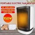 Winter 950W Draagbare Elektrische Kachel Mini Ventilator Kachel Desktop Huishouden Voor Indoor Verwarming Camping Elke Plaats Verstelbare Ther