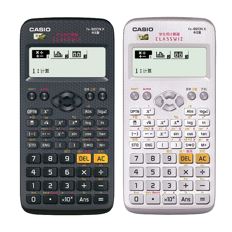 Casio F X-82CN X Students Exam Calculator Chinese China Science Publishing & Media Ltd.(cspm) Function Calculator