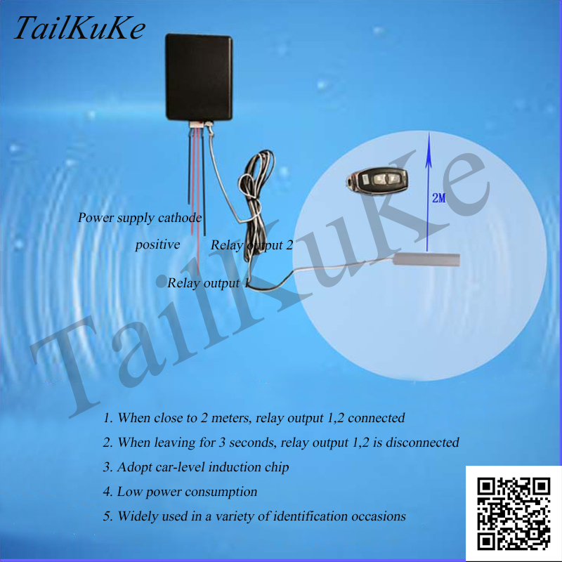 Keyless Access To PKE Intelligent Switch Automatic Induction RFID Car Electric Vehicle Motorcycle Lock