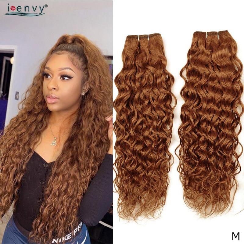 Ienvy Colored #30 Brazilian Hair Weave Bundles Ginger Blonde Water Wave Bundles Human Hair Gold Blonde Bundles 1 3 4 Pc Non-remy