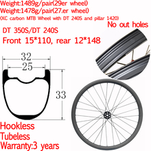 Good quality XC super light 29 27.5 650B carbon MTB bike wheels mountain bicycle wheelset 29er tubeless 15*110 12*148 700C