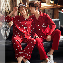 Autumn Winter Cotton Couple Pajamas Men Women Long-sleeved Red Wedding Homewear Large Size Love Pattern Set