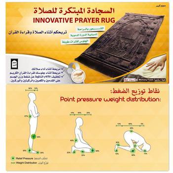 80x120CM High quality Islamic Janamaz Sajjadah memory foam prayer mat muslim prayer carpet  Sajjadah prayer rug недорого