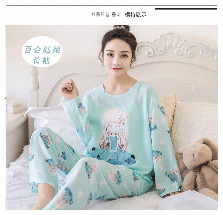 New Products Korean-style Spring And Autumn-Outer Wear Long Sleeve Pajamas Women's Autumn Thin Cute Cartoon Less Ladies Home Lei