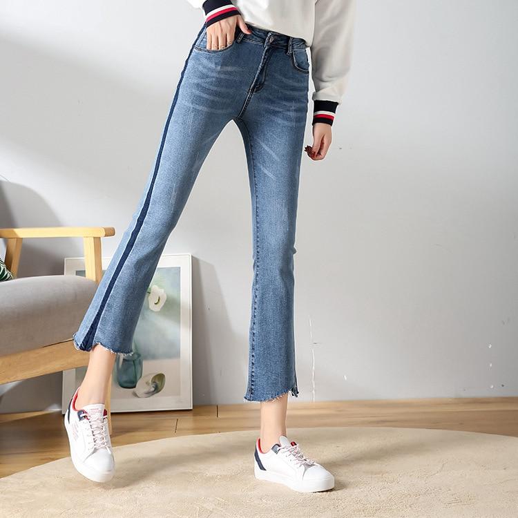 Autumn New Style Korean-style Slimming WOMEN'S Jeans Side Edge Contrast Color Irregular Edge Trim Thin Micro Trumpet Capri Pants