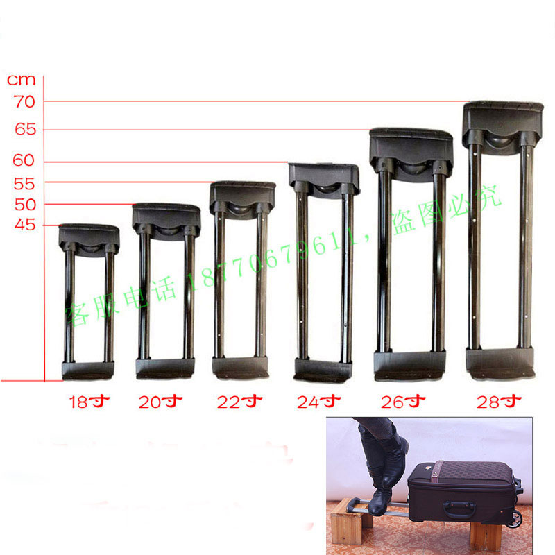 External Trolley Case Trolley Accessories Suitcase Trolley Luggage Trolley Accessories Cloth Box Luggage Trolley Maintenance