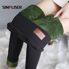 Плотные флисовые теплые брюки зимние женские стрейч облегающие