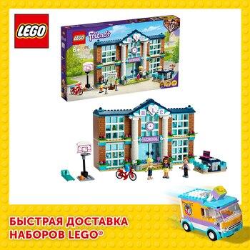 Конструктор LEGO Friends Школа Хартлейк Сити 1