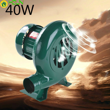 Blower Domestic 40W blower Barbecue blower Vaporization furnace  Dining room boiler Gasification furnace Heating stove blower
