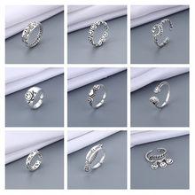 2021 punk sorridente rosto aberto anéis para mulheres unissex jóias vintage antigo prata cor ajustável empilhável link twisted ring