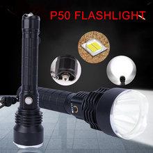 Портативный фонарик p50 из алюминиевого сплава мощный перезаряжаемый