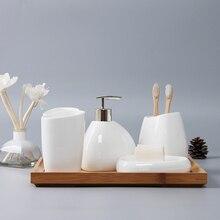 Набор аксессуаров для ванной комнаты Керамический диспенсер для мыла держатель для зубных щеток стакан мыльница ватный тампон ароматерапия предметы домашнего обихода