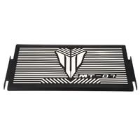 Accessoires noirs de moto de couverture de Grille de protecteur de garde de radiateur de couverture de radiateur  pour YAMAHA MT07 MT 07 MT 07 FZ09 FZ 09 FZ 09|Pédales| |  -