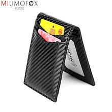 Тонкий бумажник из натуральной кожи rfid Блокировка мужские