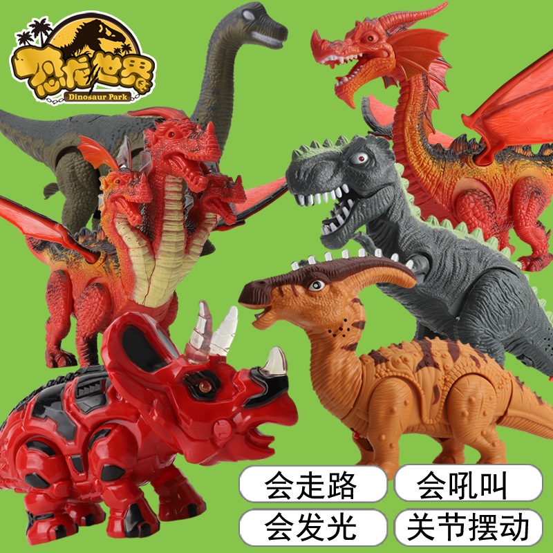 Dinosaur Toy Electric T-Rex Lay Eggs Walk Shining Mechanical Dragon Little Boy Model Toy Hot Sales