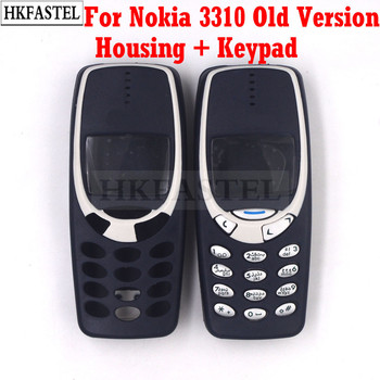HKFASTEL 3310 old version Housing For Nokia 3310 High Quality New Mobile Phone Cover Case With English / Arabic Keypad 1
