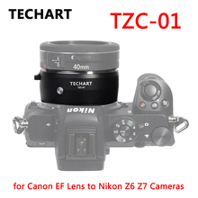 TECHART TZC 01 เลนส์อะแดปเตอร์สำหรับ Canon EF Lens TO Nikon Z6 Z7 Z50 กล้อง EF NK Z Mount AUTO โฟกัส AF