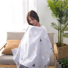 Baby Breastfeeding Blanket Nursing-Cover Shawl Summer Mum Newborn Cotton Apron Outdoor