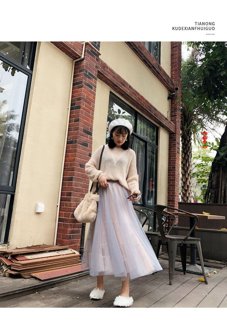 US $34.7 |Japoński Mori dziewczyna jesień zima kobiety spódnica z siatki wysoka talia kontrast kolor romantyczny Midi Saia elegancki śliczne Kawaii