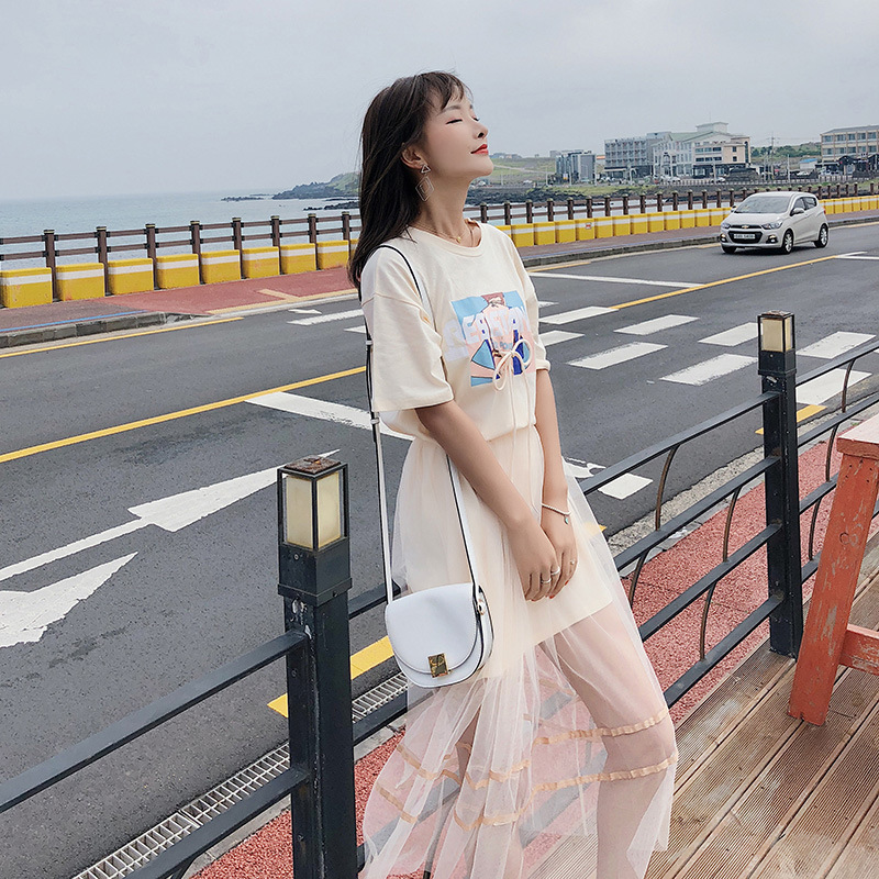 [Dowisi] Dress Women's 2018 New Style Korean-style Students Gauze Skirt Two-Piece Set Fashion F5057