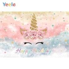 Yeele Eenhoorn Verjaardagsfeestje Dromerige Glitters Fotografie Achtergronden Aangepaste Portret Fotografische Achtergronden Voor Foto Studio