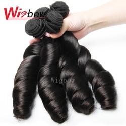 Wigbow onecut cabelo brasileiro onda solta 8-30 Polegada p 4 pacotes remy extensões de cabelo 100% cabelo humano tece pode ser permanente
